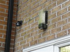 security light pir